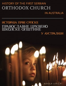 Front Cover HFSOC in Australia